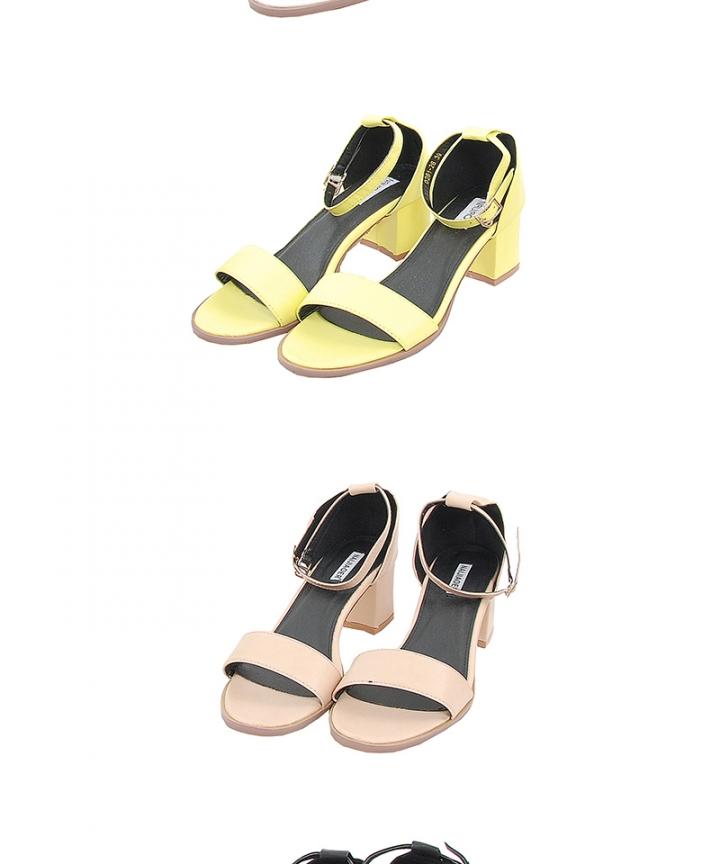 Ave Basic Sandals