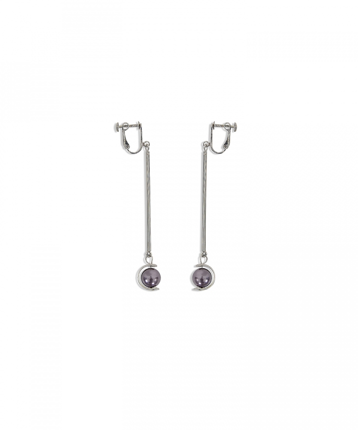 Rumi Pearl Earrings