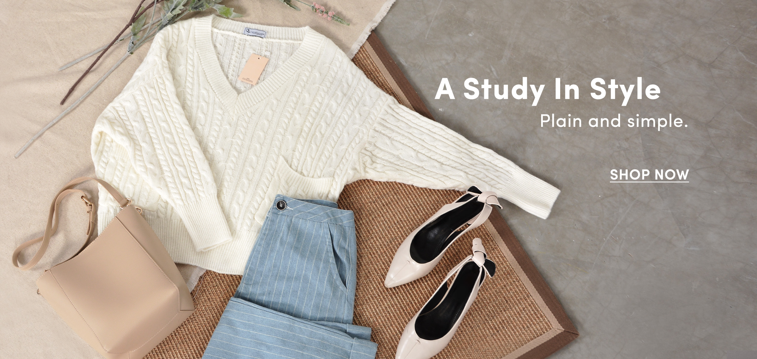 A Study in Style